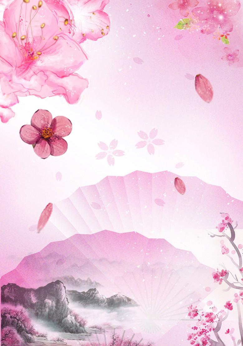 粉色浪漫古风山水水墨漂浮花瓣风景背景素材