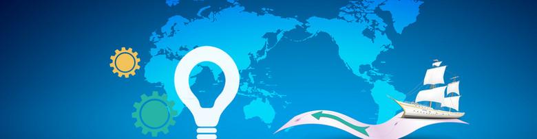 跨境电商全球通商城交易中心海报PSD模板