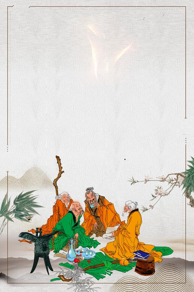 中国风酒文化海报背景素材