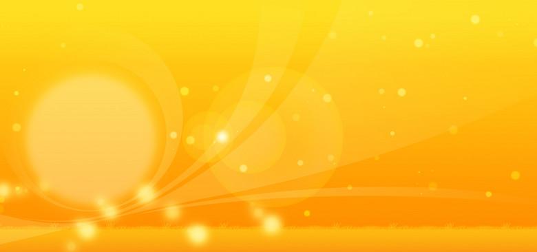 橙色黄色暖色阳光背景
