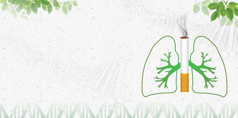 关注肺健康公益设计海报背景