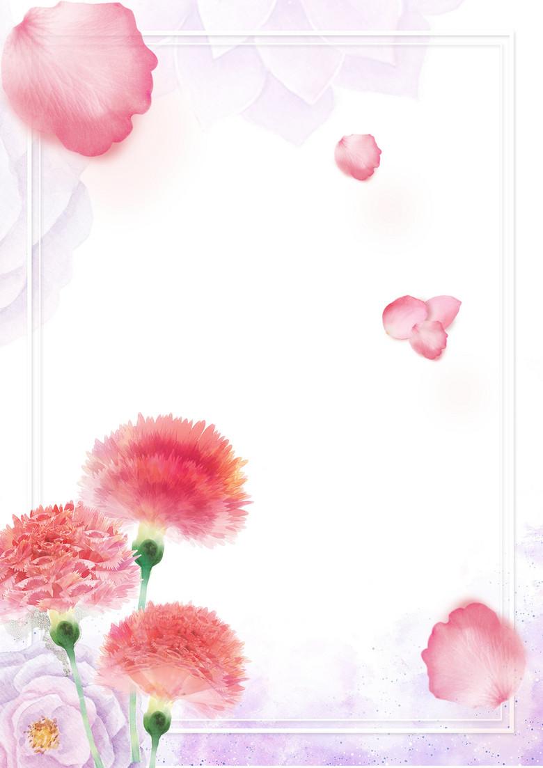 温馨母亲节淡粉背景