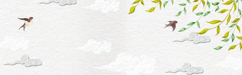 春天手绘绿叶小清新绿banner