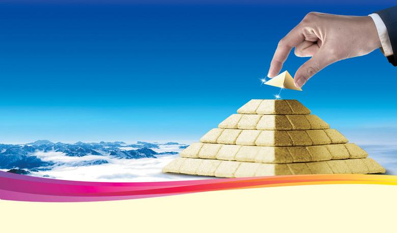 企业文化品质管理海报背景模板
