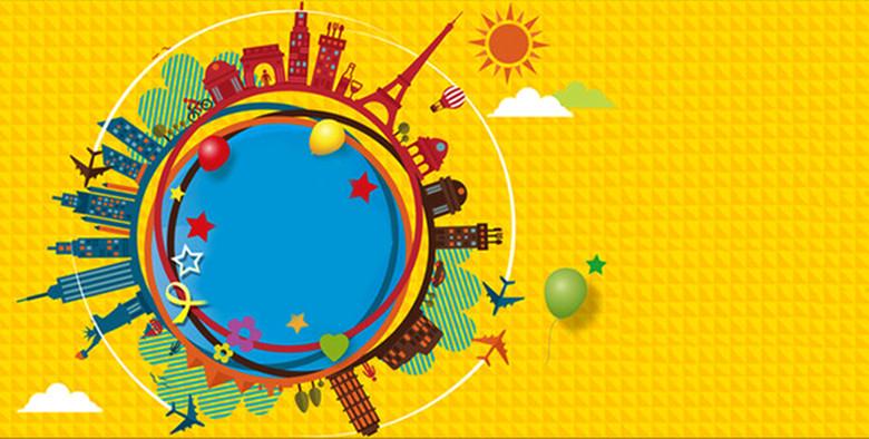 动漫环球旅游海报素材背景图