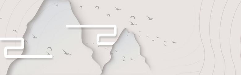 中式中国风创意山水海报banner背景