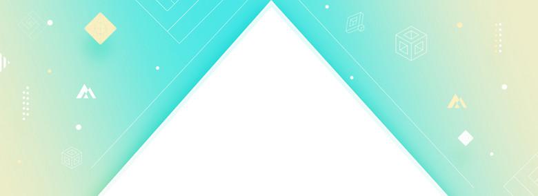 蓝色几何三角图案背景