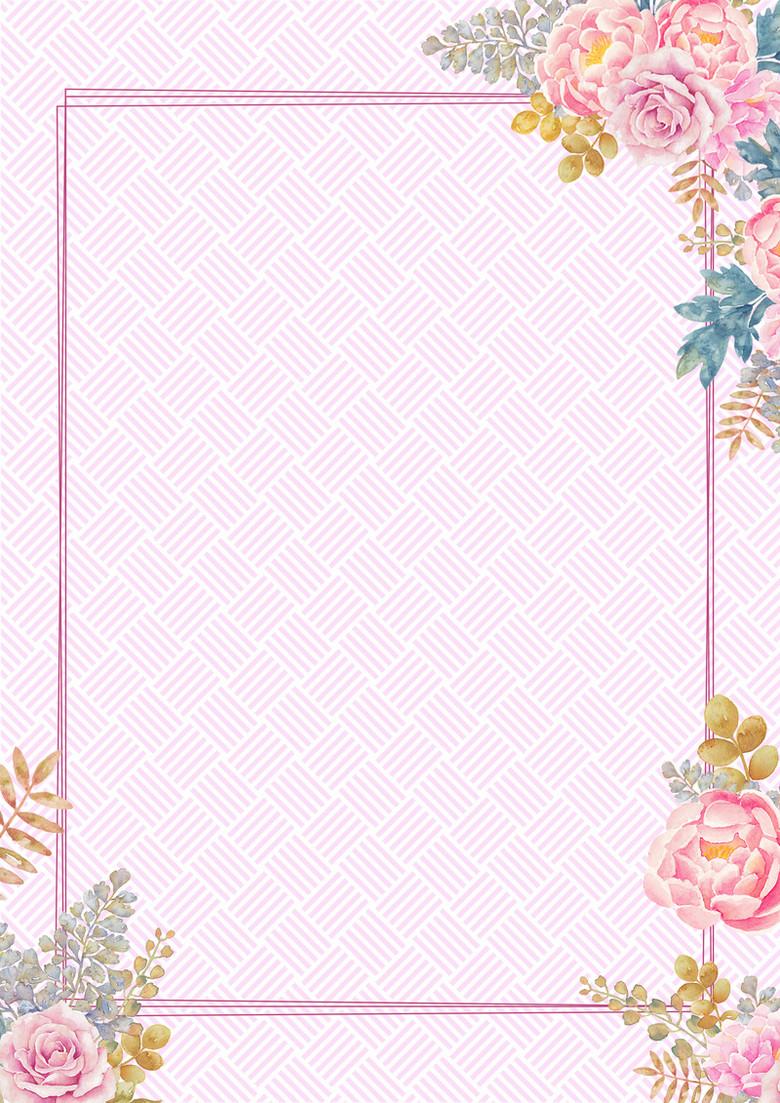 小清新背景手绘花卉婚庆席卡台卡
