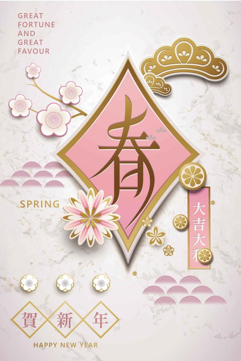 新年春节白色3D立体新式简约背景