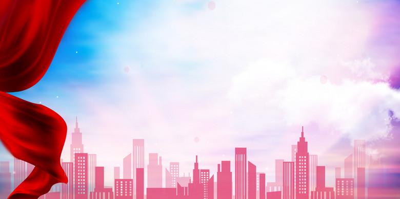 卡通蓝天城市红绸海报背景模板