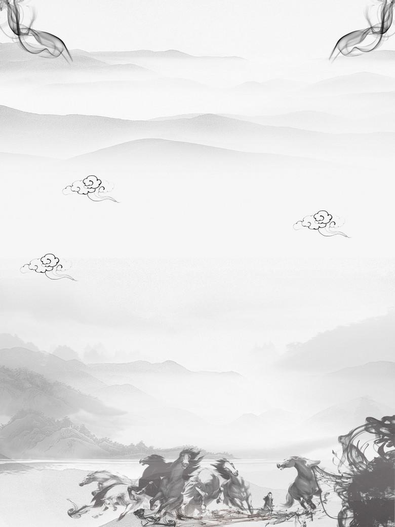 黑白水墨墨痕复古中国风风景背景素材