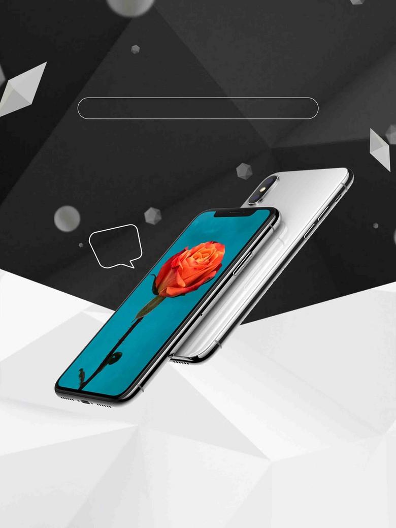 简约清新未来已来iPhonex宣传