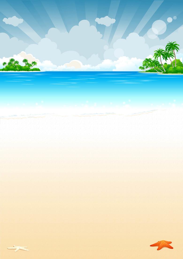 夏天海岛背景素材