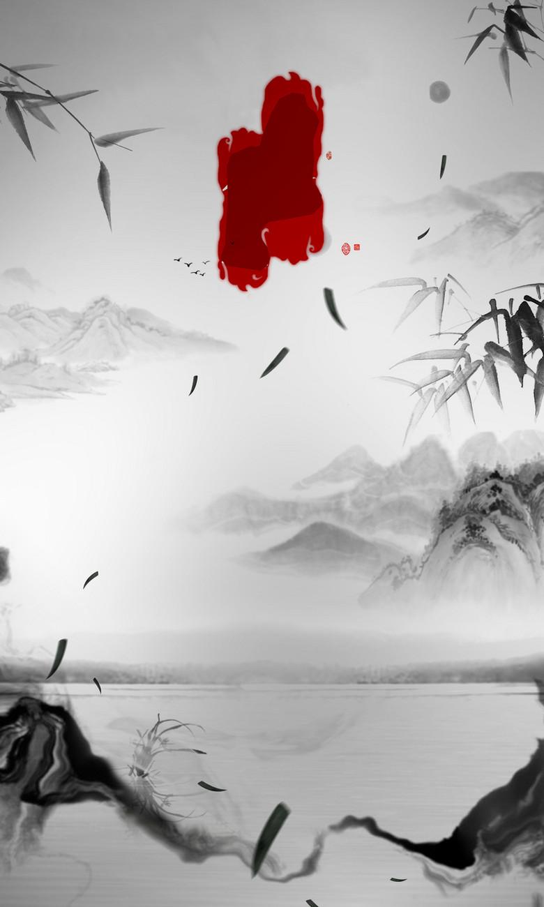 中国水墨画清明节海报背景