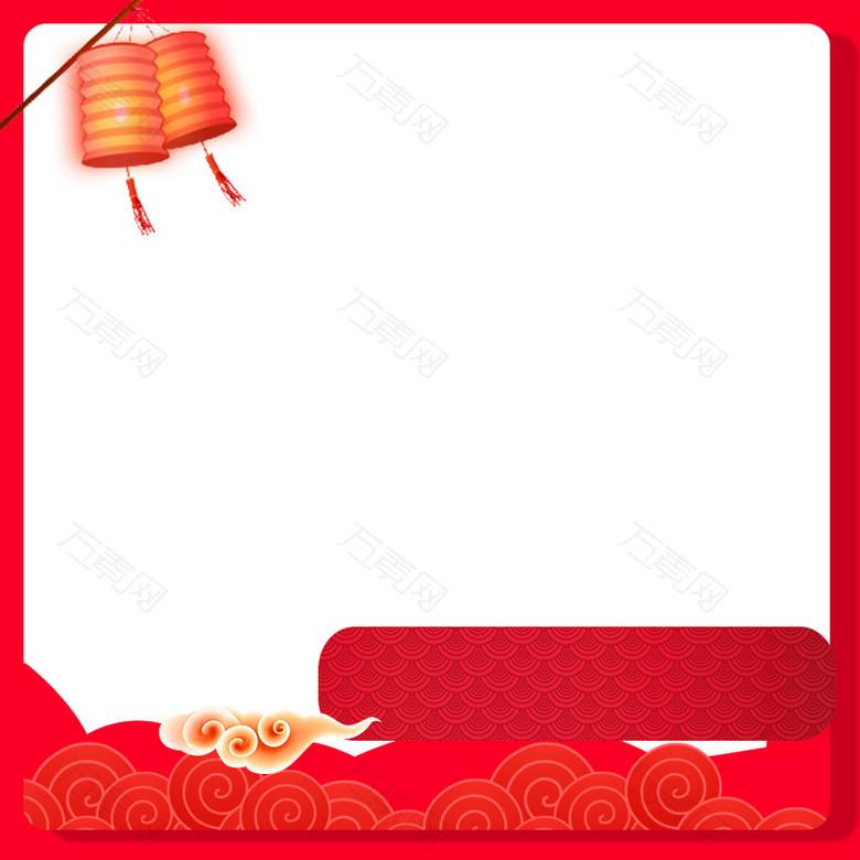元宵节红色边框食品PSD分层主图背景素材