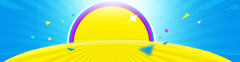 渐变几何淘宝双11全屏促销海报设计PSD素材