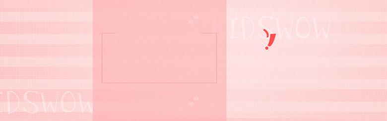 粉色唯美条纹banner海报背景