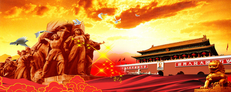 国庆建军节banner背景