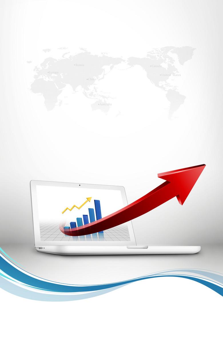 创意商务金融数据箭头背景素材