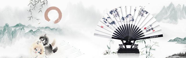 淘宝水墨画海报中国风背景