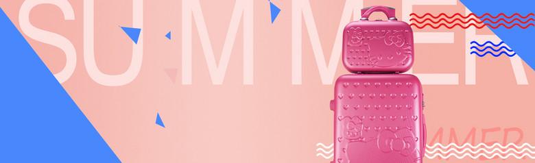 开学行李箱大促几何粉色背景