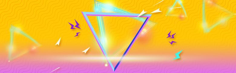 黄色扁平风格紫色衔接闪电三角形飞溅元素背
