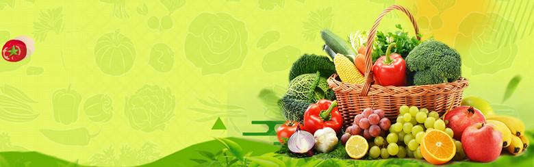 水果大促销文艺简约绿色背景