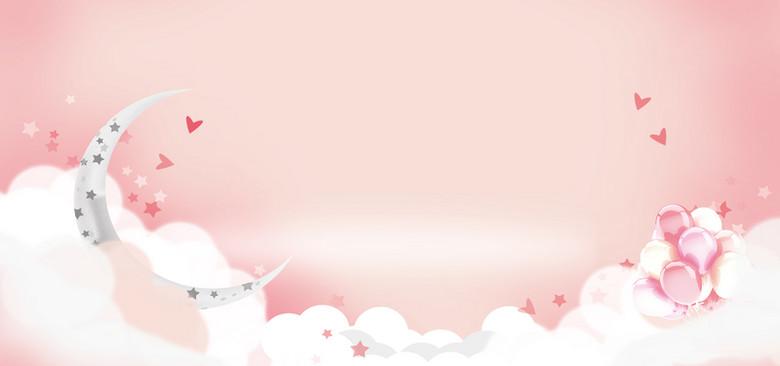 梦幻卡通月亮生日背景