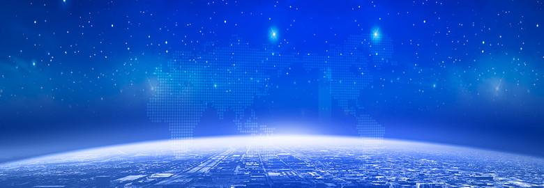 炫光地球商务科技蓝色背景