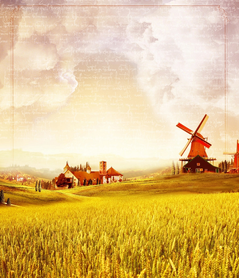 田园风景海报背景素材