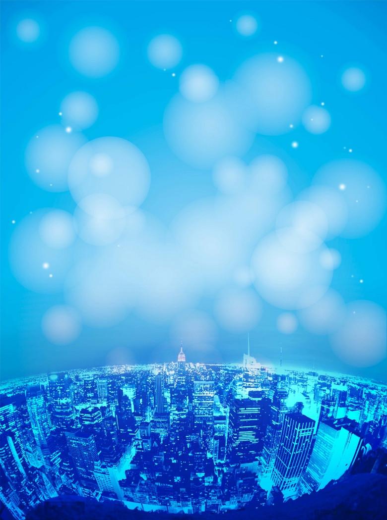 蓝色光点城市背景海报背景模板