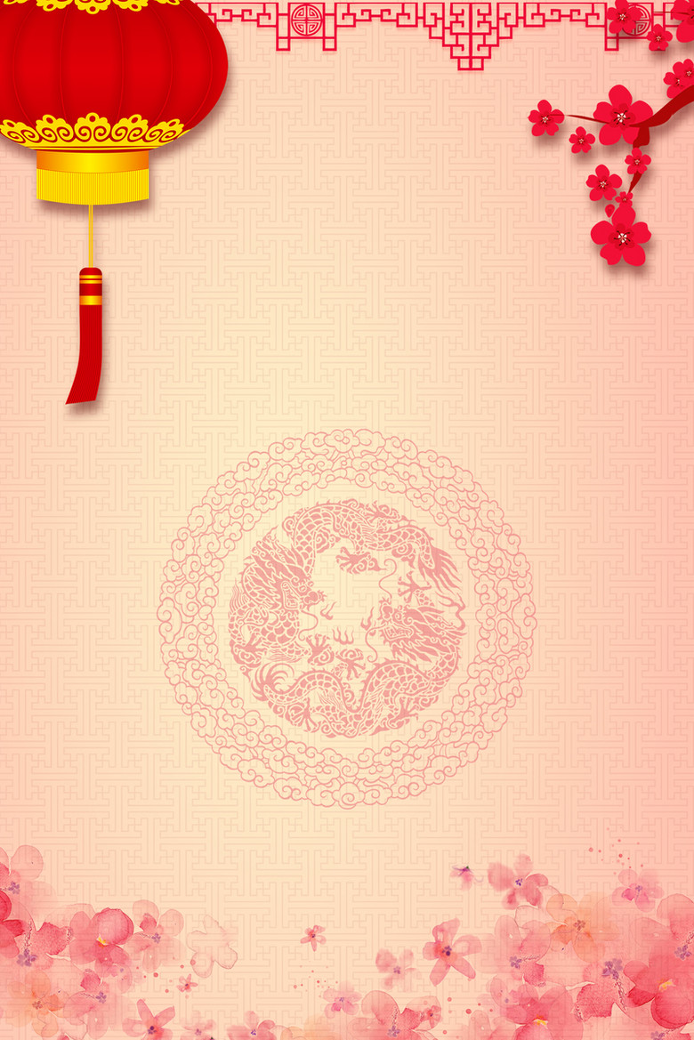 中式水彩笔触装饰新年喜庆佳节海报背景素材