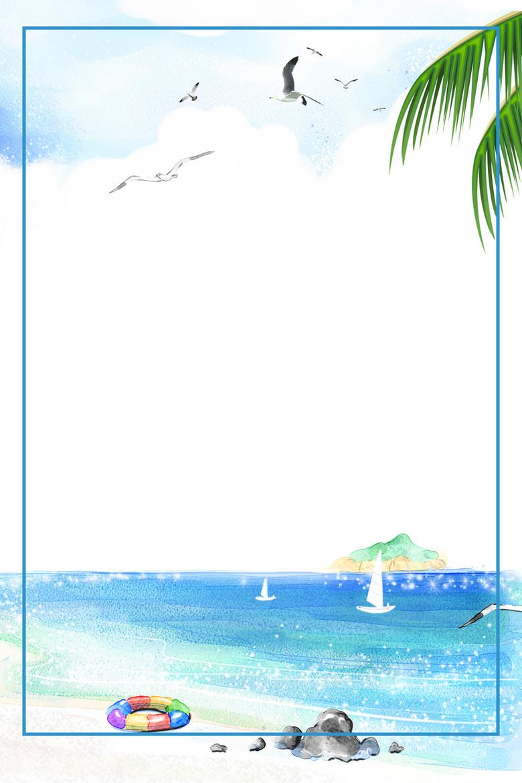 蓝色唯美海边旅游海报背景