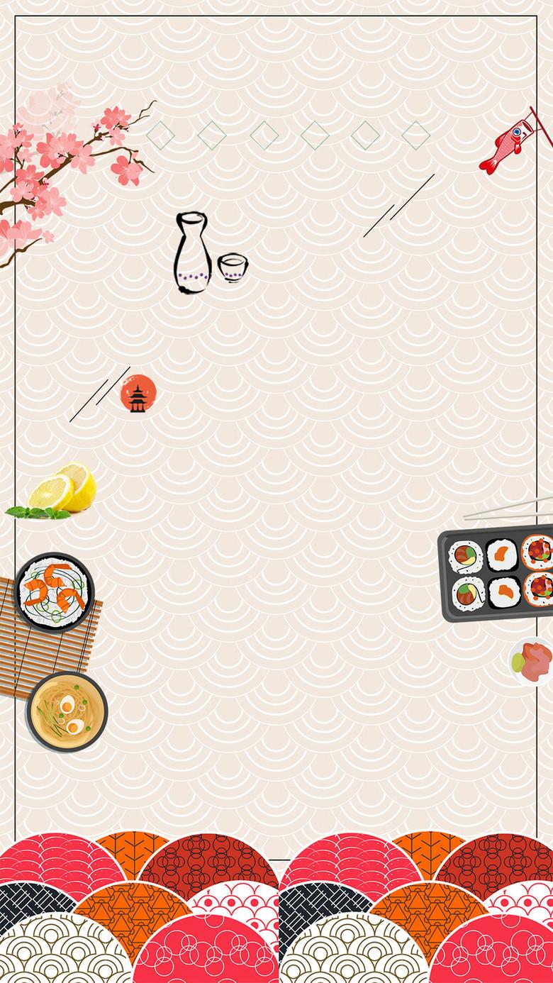 日式餐厅日本菜日本寿司生鱼片美食