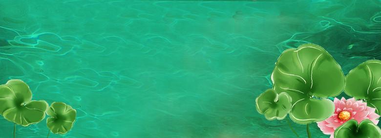 夏日荷花小清新绿色水波纹文艺背景