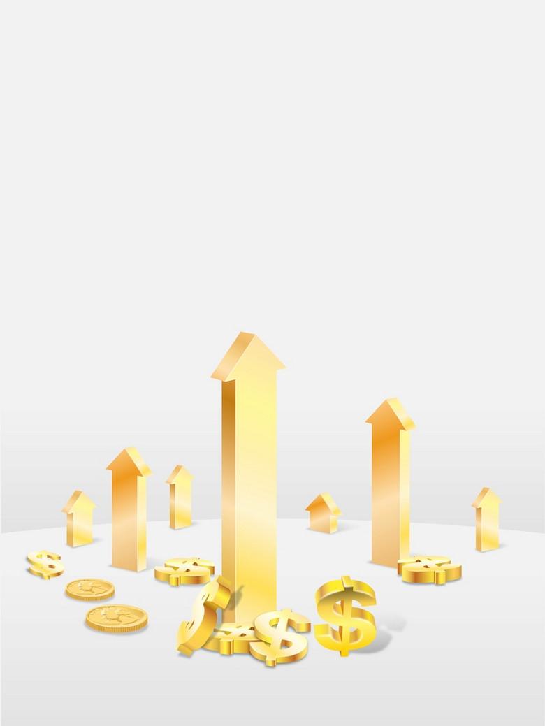 矢量大气质感金属箭头欧元金融背景