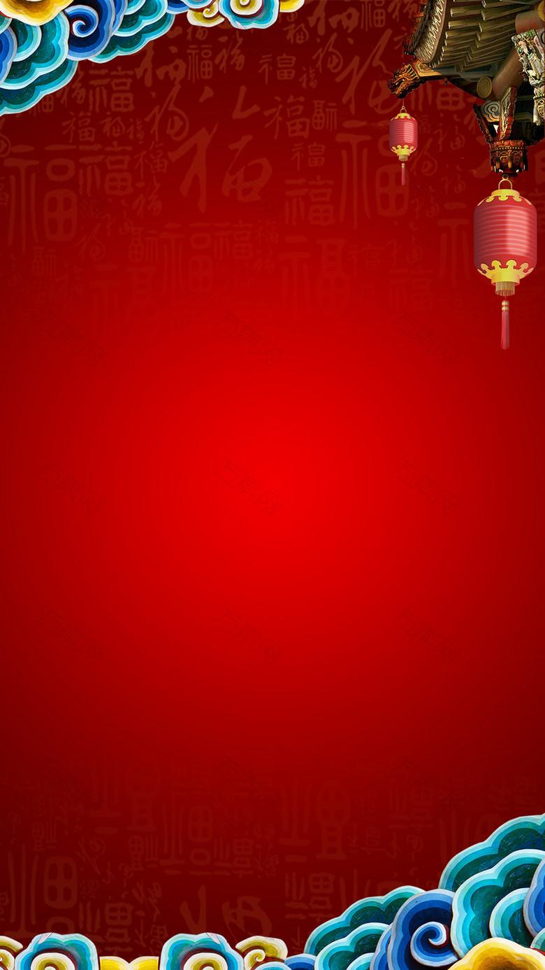红色中国风喜庆宴席PSD分层H5背景素材