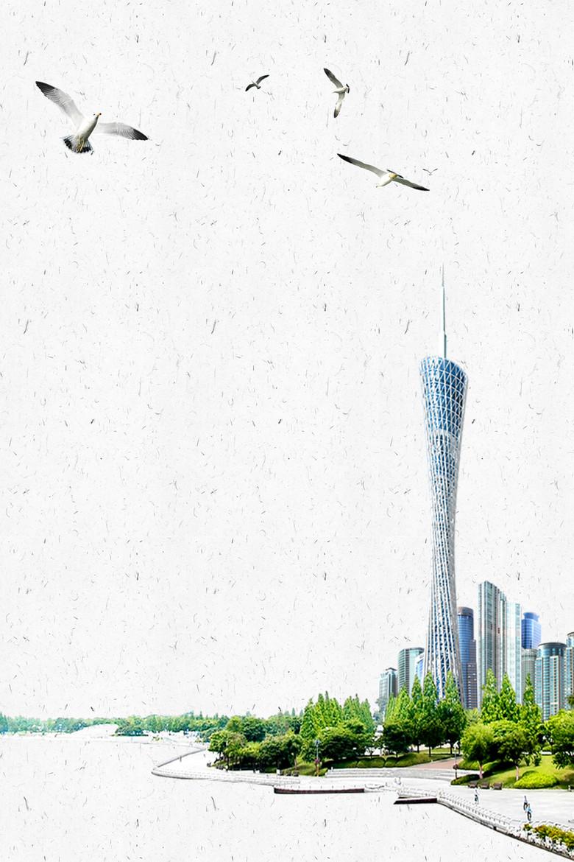 简约商务城市建筑湖面飞鸟背景素材
