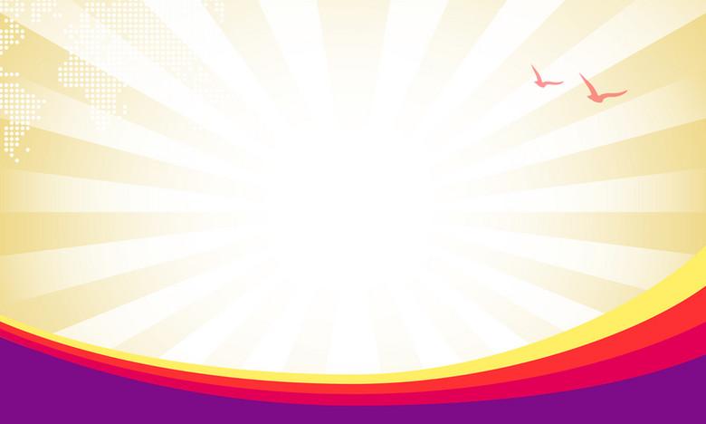 彩色光芒线性海报PSD背景素材