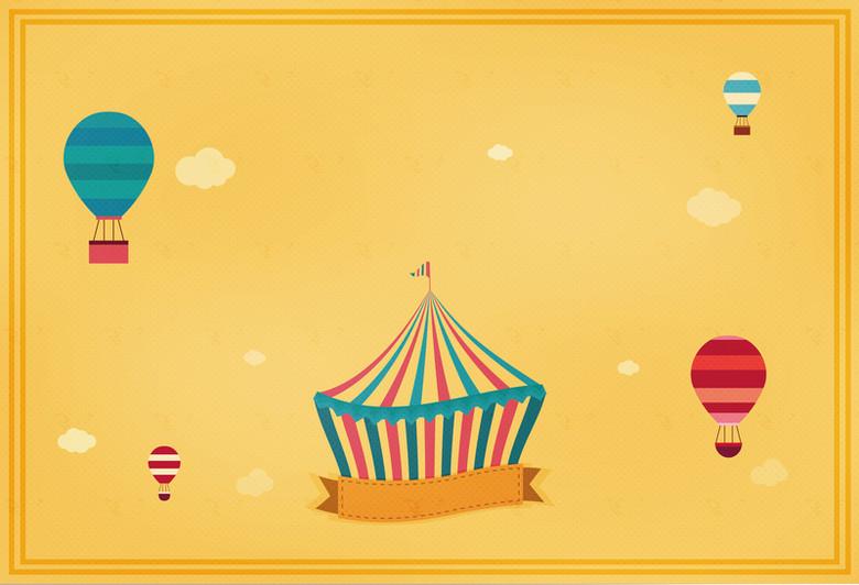卡通马戏团帐篷热气球海报背景素材