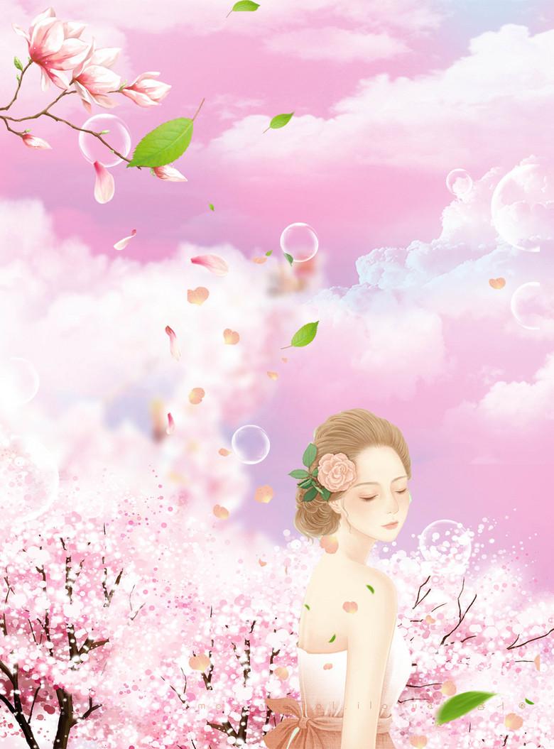 桃花节清新手绘海报背景