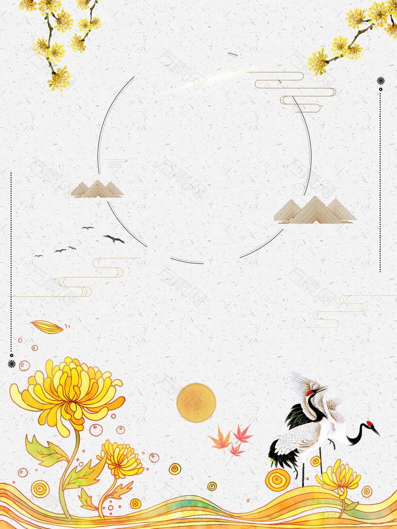 中国风传统节日重阳背景