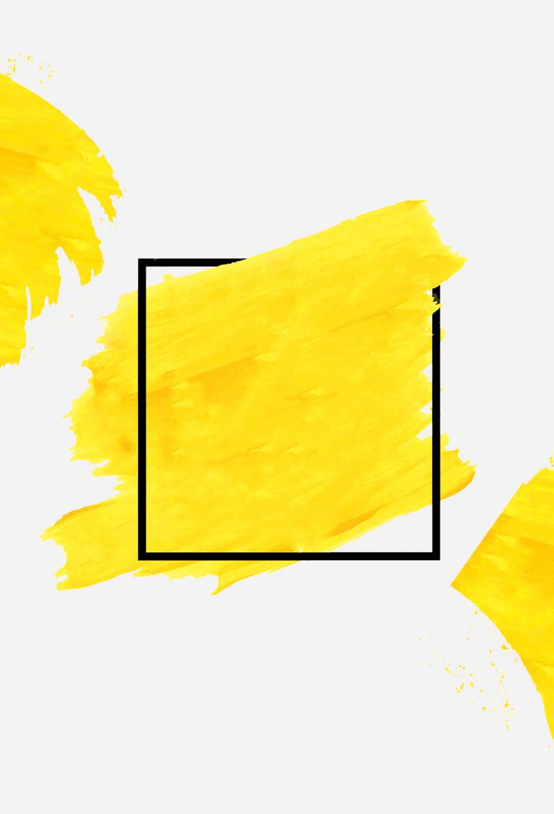黄色清新艺术笔触纹理广告背景