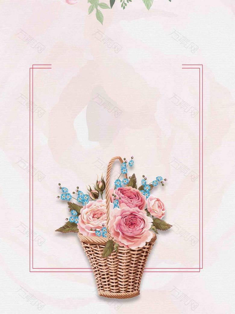 清新教师节鲜花促销宣传