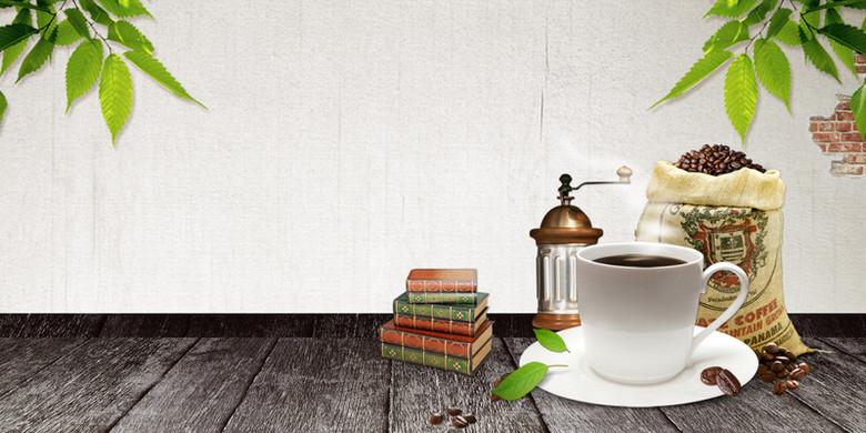 文艺复古休闲时光咖啡海报背景素材