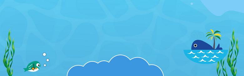 夏天海边卡通海豚水纹蓝色背景