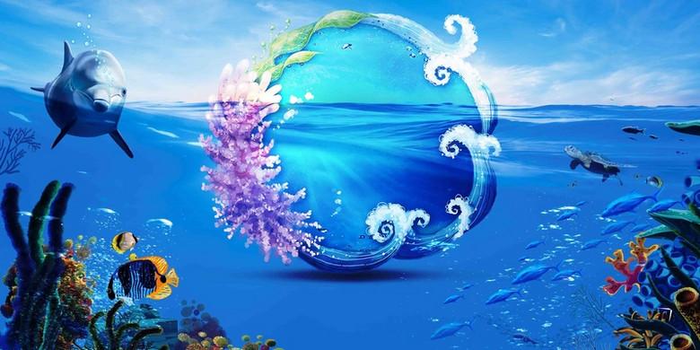 创意海洋世界水族馆宣传展板背景模板