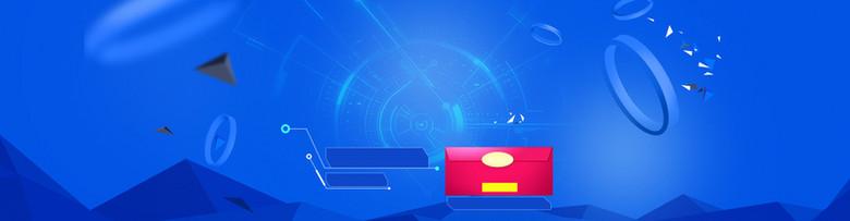 淘宝炫酷全屏海报设计PSD源文件