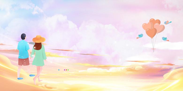 彩色云彩天空背景图