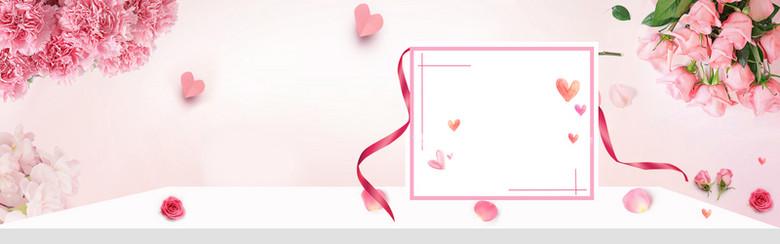 表白节520浪漫粉色丝带玫瑰海报背景